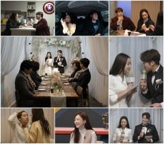 '아내의 맛' 신소율♥김지철, 100만원도 안 든 '초저가 셀프 결혼식' 공개