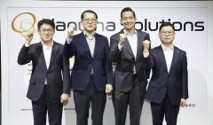 """한화솔루션, 비전 선포···""""2025년 매출 18조·영업익 1조6천억"""""""