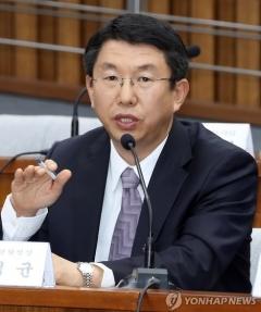 검찰, 세월호 구조 실패 해경 수뇌부 6명 구속 영장 신청