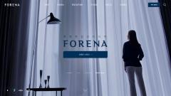 한화건설, 새 브랜드 '포레나' 공식 홈페이지 오픈