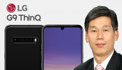 베일 벗는 'G9 씽큐'…LG 이연모 승진후 첫 작품