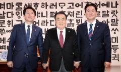 민주당, 검경수사권 조정안 9일 본회의 처리 검토