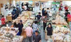 aT, 7,553억원 규모 농수산식품 정책자금 융자 지원