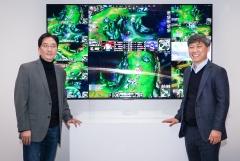 SK텔레콤, 삼성전자와 5G·QLED 8K TV 기술협력