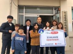 군산시 파랑새지역아동센터 아동들, 미성동에 바자회 수익금 기부
