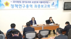 """안혜영 경기도의회 부의장 """"특례시, 행정수요에 부합하는 옷을 입는 것"""""""