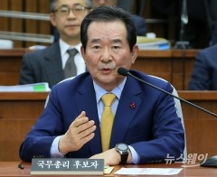 국회, 오늘(13일) 본회의 열어 정세균 인준 표결