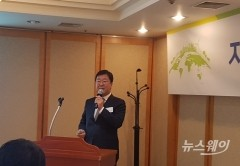 """지엔원에너지 """"상장 통해 신재생에너지 선도 기업 도약"""""""