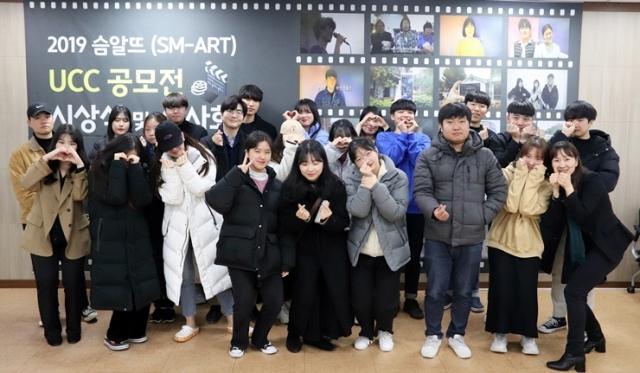 목포대, '2019 슴알뜨 UCC공모전 시상식 및 시사회' 개최