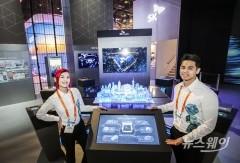 SK하이닉스, CES서 AI·5G 분야 반도체 솔루션 전시