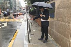 서울 영등포구, 새 학기 전 `학생 통학로 점검 및 보수`...안전사고 예방 나서