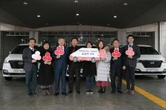 군산시 사랑의 열매 차량 지원사업 3개소 선정