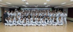 세계태권도평화봉사재단, 제24기 동계 발대식 개최