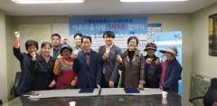 인천시, 어촌특화지원센터 운영 사업성과 평가서 최고등급 '상' 차지