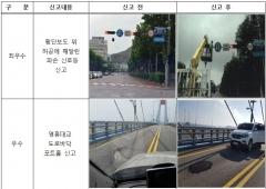 인천시, 시민안전 파수꾼 37명 안전신고 포상금 지급