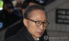 '횡령·뇌물' 혐의 MB, 19일 항소심 선고 공판