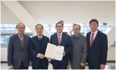 SM그룹 박찬민 KLCSM 사장 해수부 장관 표창 수상