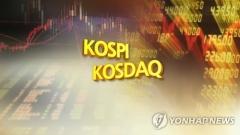 '중동발 공포' 코스피 2150선 후퇴…코스닥 3%대 급락