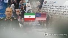 靑, 오늘 오후 긴급 NSC 개최…'이란 상황' 논의