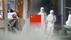 국내서 '중국 원인불명 폐렴' 관련 증상자 1명 발생…격리 치료 중