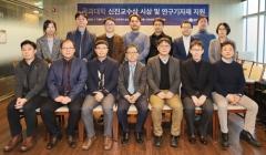 인하대, 미래 공학연구 이끌 신진연구자 6명 선정
