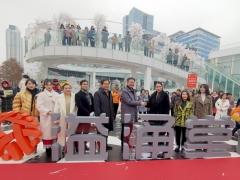 인천시-인천관광공사, 中 관광객 5천명 인천 방문…사드 이후 최대 인원