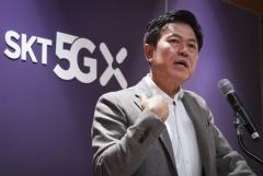 박정호 SKT 사장, 韓 ICT 기업 간 'AI 초협력' 제안