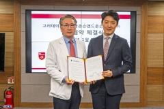 고대의료원-한국존슨앤드존슨메디칼, MOU 체결