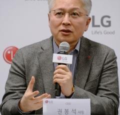 """[CES 2020]LG전자 '건조기 논란'···권봉석 사장 """"혁신기술과 무관하다"""""""
