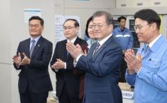 문 대통령, 규제혁신으로 '미래 먹거리 발굴·상생 도약' 촉진