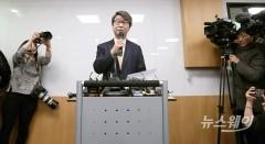 김지형 삼성준법감시위원회 위원장 가자간담회