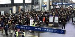 SRT 설 명절승차권 경부선 예매율 73.2%