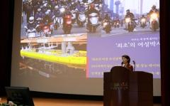 한국해양교통안전공단 이연승 이사장, '국민의 해양 건강을 치유하는 콤사' 동화특강