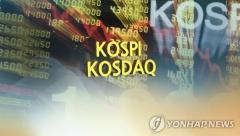 하루만에 진정된 韓증시…코스피 2180선 회복