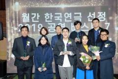 국립아시아문화전당, 어린이공연 창·제작 기관으로 '우뚝'