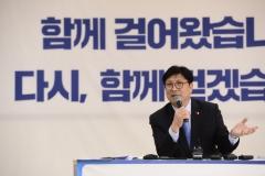 """도성훈 인천시교육감 """"실천하는 민주시민, 참여하는 교육공동체 만들 것"""""""