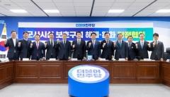 경기북부지역 1502만여㎡ '군사시설 보호구역' 해제