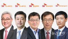 SK, 화학·소재 5人 CEO… '배터리' 힘 모은다