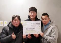 SK와이번스 투수 박종훈 다원청소년야구단 500만원 후원