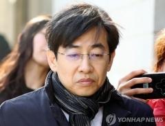 """검찰, 김성준에 징역 6개월 구형…""""언론 관련 일을 할 수는 없겠죠"""""""