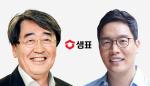 샘표 4세 박용학, 2년 만에 임원 승진···경영 승계 본격화