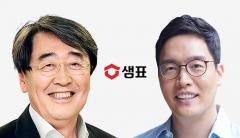 샘표 4세 박용학, 2년 만에 임원 승진…경영 승계 본격화