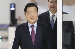 """정의용 靑 안보실장 """"호르무즈 파병, 아직 검토 중"""""""