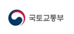 """'생활안정자금 대출 전면금지' 가짜 부동산 대책 기승 …국토부 """"엄중 대응"""""""
