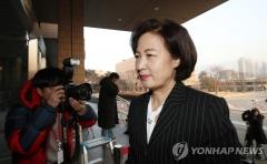 """추미애 법무부 장관 """"최강욱 기소 '날치기'…검찰청법 위반 소지 있어"""""""