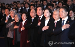 장관 전원 참석 워크숍 개최…국정운영과 재정운용 방안 논의