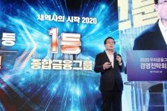 '집권 2기' 손태승의 고민