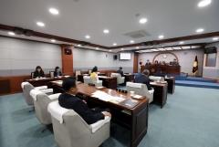진안군의회, 2020년 첫 임시회 개회