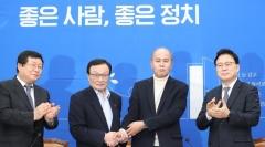 """'민주당 영입' 이용우 """"타다, 자기만 맞다고 보면 안돼"""""""