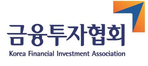 금투협 비상근 부회장에 최현만·김성훈 대표